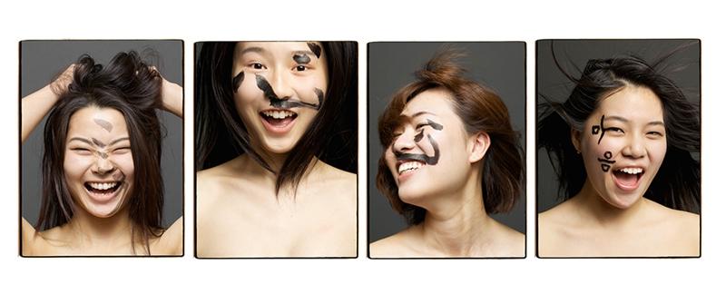 Make up unknown